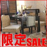 アジアン家具 ウォーターヒヤシンス ダイニングテーブル 5点セット 籐家具 ラタン ダイニングセット アジアン家具 T37A3504 (T370AT-C350AT×4)