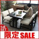 アジアン家具 130cm幅 ソファーダイニングセット ソファーダイニングテーブル5点セット ソファーダイニング5点セット アジアン アジアン家具 T47A4084 (T470AT+C408ATx4)