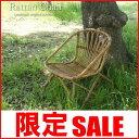 【SUMMER SALE】【WEB限定】ラタンチェア 皮付きラタン アジアン ラタン パーソナルチェア 籐家具 アジアン リゾート カフェ おしゃれ アンティーク調 ロハス 木製 椅子 籐椅子 アジアン家具 アジアン C155MME