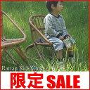【WEB限定】キッズチェア ラタンチェア アジアン 子供椅子 子供いす 籐家具 アジアン リゾート カフェ おしゃれ アンティーク調 木製 椅子 籐椅子 アジアン家具 C155SME