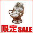 【セール】【あす楽】回転イス 回転椅子 回転チェア リラックス ラタン 籐椅子 チェア アジアン 椅子 イス 籐製 C299HRC1 CT15