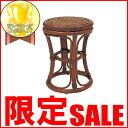 ラタン スツール【ハニーブラウン色】 籐椅子 椅子 C412HR【 籐椅子 和風 雑貨 日本 激安業