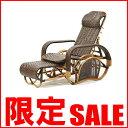 籐家具 : 手作り名品 三ツ折 ラタンチェア バリ アジアン 和風 雑貨 日本 籐製(ラタン)座椅子 M505CB CT17