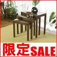 【歳末感謝セール】アジアン家具 チーク材 ネストテーブル チーク家具 天然チーク材 T220KA アジアン テーブル シンプル ベーシック モダンテイスト アジアン バリ シンプル