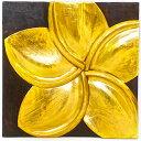 【あす楽】木製レリーフ フランジパニ・ゴールド バリのアジアン木製手彫りアート 壁飾り 壁掛けアート パネル【楽ギフ_のし宛書】【楽ギフ_メッセ】