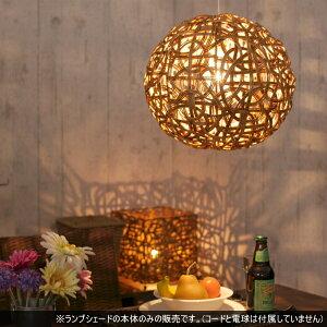 アジアン雑貨ラタンボールのペンダントライト【トリプル】貝細工の幻想的なアジアンランプ