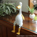 アジアン雑貨 小物 置き物 アヒルの置物 Mサイズ バリのアジアンインテリア 木彫りのオブジェ アジアンリゾート バリ雑貨 アジアンインテリア 鳥の置物 座るあひるの人形 Z070802N