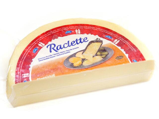【送料無料】スイス ラクレット ハーフカット 約2.5kg 不定貫1kgあたり通常4200円(税抜)で再計算 ラウンド