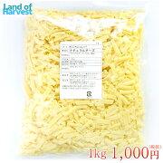 LoH オリジナルミックスシュレッドチーズ 1kg賞味期限8月20日かそれ以降を出荷します。|とろけるチーズ|セルロース無添加|オリシュレ