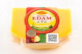 オランダ フリコ エダムチーズ ハード 130gカット
