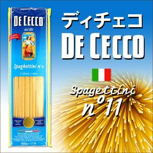 大売出し ディチェコ スパゲッティーニ