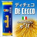 【セール】◆国内正規品◆ディチェコ No.11 スパゲッティーニ(1.6mm)500g ※おひとり様24