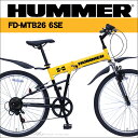 ハマー マウンテンバイク MTB 折りたたみ自転車 26インチ 自転車 シマノ6段変速 Fサス 送料無料