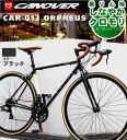 【送料無料】ロードバイク 自転車 700C クロモリフレーム シマノ14段変速 カノーバー オルフェウス CANOVER ORPHEUS