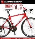 【送料無料】ロードバイク 自転車 700C アルミフレーム 軽量 シマノ14段変速 デュアルコントロールレバー カノーバー アドニス CANOVER ADONIS