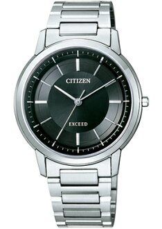 [CITIZEN] EXCEED / Ref: AR4000-55E [NEW] [Men]