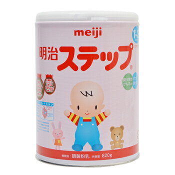 [Meiji/明治]明治ステップ820g