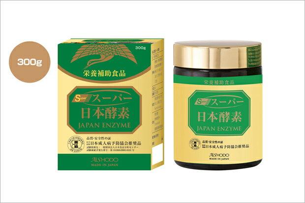 【4個セット】【送料無料】[AISHODO/愛粧堂][SUPER SERIES/スーパーシリーズ] スーパー日本酵素 300g  ペーストタイプ (ビン) 300g