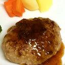 東北ギフト【ハンバーグBOX】いわて短角牛ハンバーグ3個入 特製ソース付き お中元 お歳暮 岩手 国産肉 グルメ