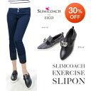 スリムコーチ slimcoach エクササイズスリッポン excise slipon ブラック M,...