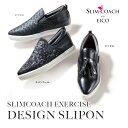 Slim Coach Excise design slipo...