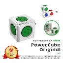Power Cube(パワーキューブ)Original(5コンセント)電源タップ