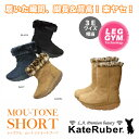 Kateruber leggym MOU-TON SHORT BOOTS 送料無料 ケイトルーバー ムートンショートブーツ ムートーン