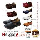 RegetA リゲッタ ドライビングローファー R-302(5cmヒール)リゲッタサンダル / コンフォートシューズ / レディース / 日本製 / 正規取扱店 / 超軽量