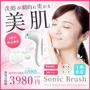 音波洗顔ブラシ 電池式 Lapia ソニックブラシ 正規品  2スピード 替えブラシセット付 1年保証付 リニューアルセール