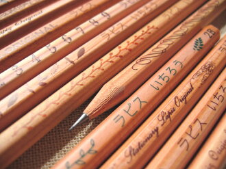 Graduation memorabilia for pencil, put free natural neemu pencil 2B or HB wood warmth and simple original illustrations