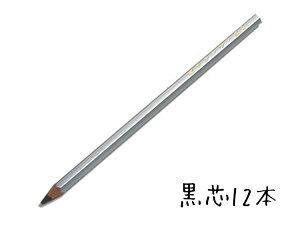 【名入れ対象商品】硬筆かきか...