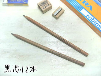 PRO NATURA OFFICE pencil 2-B