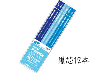 Unipaletto lack pencils 2 B & B blue Mitsubishi