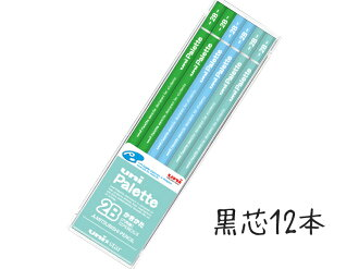 ユニパレット lack pencils 2 B & B Green Mitsubishi