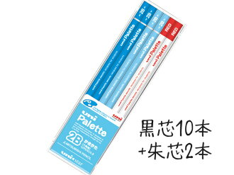 ユニパレット you to pencil 2 Mitsubishi B & B blue (red set)