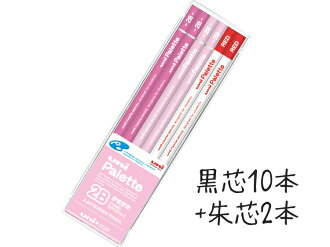 Write a uni-palette; person pencil 2B, B pink (cinnabar red set) Mitsubishi