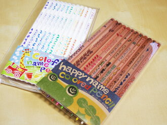 Colorful ねーむ pencil + rearing ねーむ colored pencil set Lapis original name into pencil series