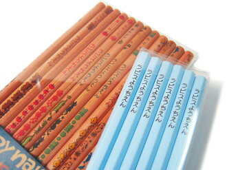 The excellent pastel color pencil + はっぴーねーむ colored pencil セットラピスオリジナル case pencil series