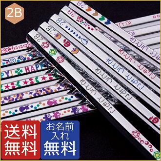 ☆ glitter ねーむ pencil 2B pencil printed my name! Lapis original pencil series