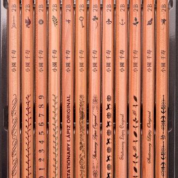 名入れ鉛筆ナチュラルねーむ鉛筆2B・HBデザイン