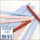 卒園・記念品用 鉛筆・名入れ無料 パステルカラー鉛筆2B(朱色セット) シンプルな無地鉛筆・かわいいパステル色なので名前が映える!