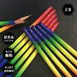 メール便送料無料・鉛筆・名入れ無料 レインボーねーむ鉛筆2B 男女どちらでも使える・鮮やかな虹色カラー!