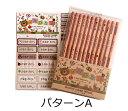 卒園・記念品用 鉛筆・名入れ無料 ウッディねーむ鉛筆2B・HB+お名前シールセット 可愛いオリジナルイラストの鉛筆・同じデザインのおなまえシールが一緒♪