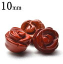 【1粒売り】レッドジャスパー 薔薇カット 10mm 粒売り_T398-10 5000円以上送料無料