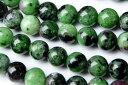 【連売り】【ルビーインゾイサイト】6mm 1連(約38cm)天然石 パワーストーン ビーズ パーツ _R1649-6
