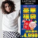 【メール便送料無料】【福袋 レディース】 トップス 3枚セッ...
