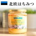 はちみつ 非加熱 ロイヤルゼリー 北欧 エストニア 産 高級 蜂蜜 北欧 Meveda Honey 300g