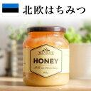 はちみつ 非加熱 北欧 エストニア 産 高級 蜂蜜 ギフト Meveda Honey 500g 北欧はちみつ専門店