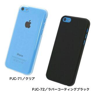 파워 서포트(파와사포) 제 iPhone5C 전용 에어 쟈켓 세트 for iPhone5C PJC-71(클리어) PJC-72 Power Support 파워 서포트 iPhone5C TV・오디오・카메라 스마트 폰 iPhone 케이스