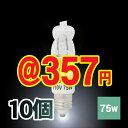 Jd110v75w-e11-10-m